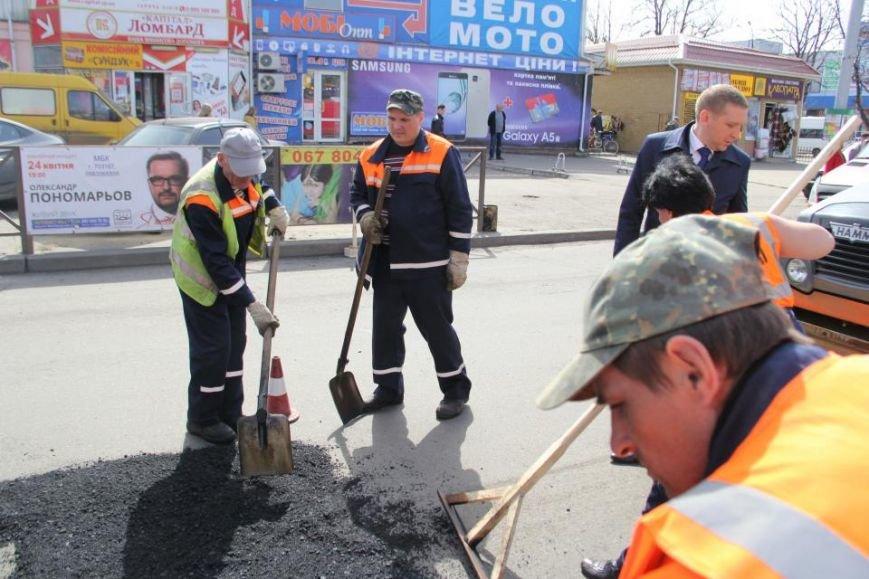 Если вы попали в пробку - радуйтесь! В Кременчуге ремонтируют дороги! (ФОТО), фото-1