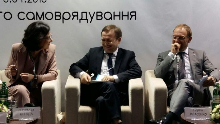 У Львові стартував IV Форум місцевого самоврядування: наяскравіші моменти з відкриття (ФОТО) (фото) - фото 3