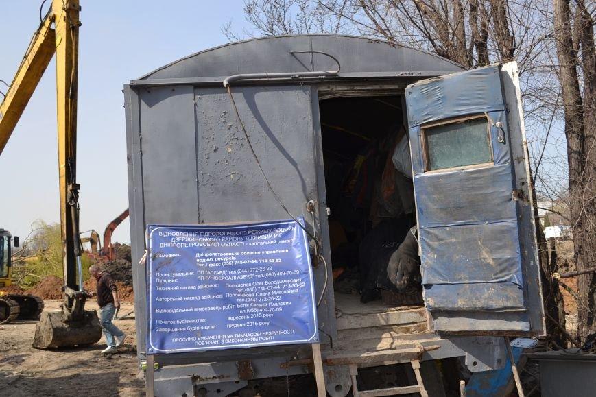 После расчистки пруда со стороны улицы Стрельникова в Кривом Роге разобьют сквер (ФОТО), фото-12