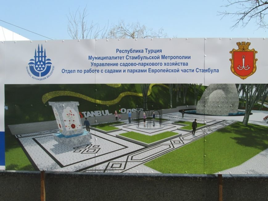 0109796cbd240a2d1e06473b0701b86d В Одессе на Приморском бульваре гуляют виртуальные человечки