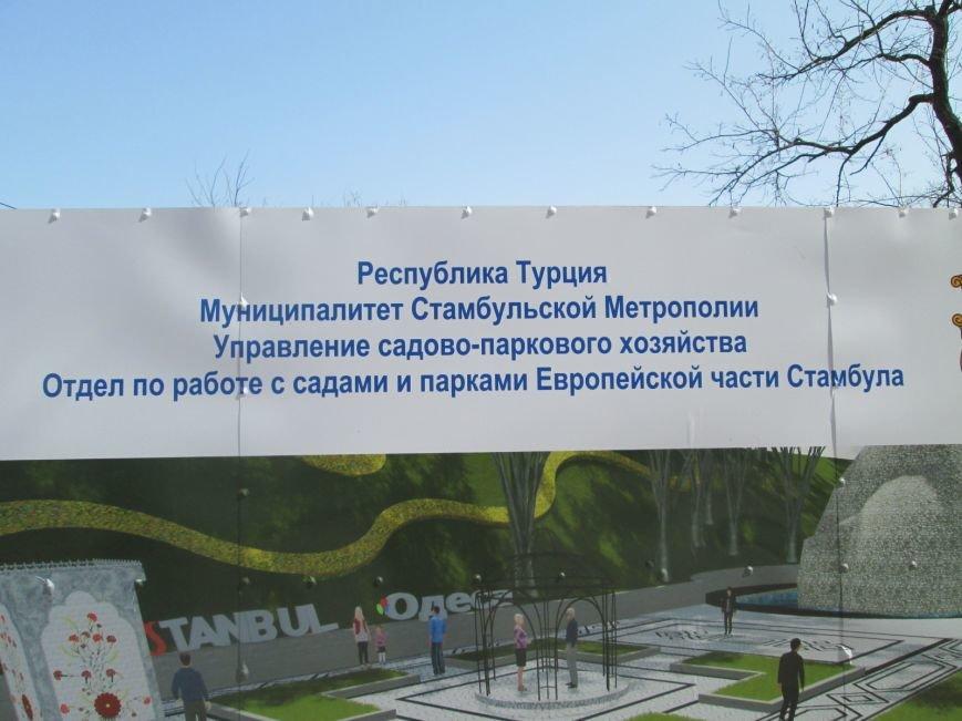 8d9bd0cf378999032a40c9e8169e2b91 В Одессе на Приморском бульваре гуляют виртуальные человечки