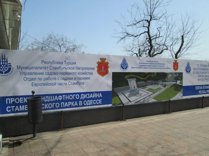 8d9db5092b3adfbe3829f2a98af8683c В Одессе на Приморском бульваре гуляют виртуальные человечки