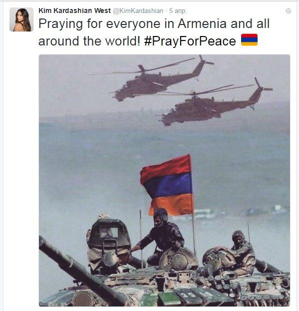 Опубликованная Ким Кардашьян в соцсетях фотография рассердила посла Азербайджана в США (фото) - фото 1