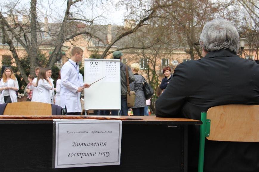 У Тернополі організували святкування Всесвітнього дня здоров'я (фото) (фото) - фото 1