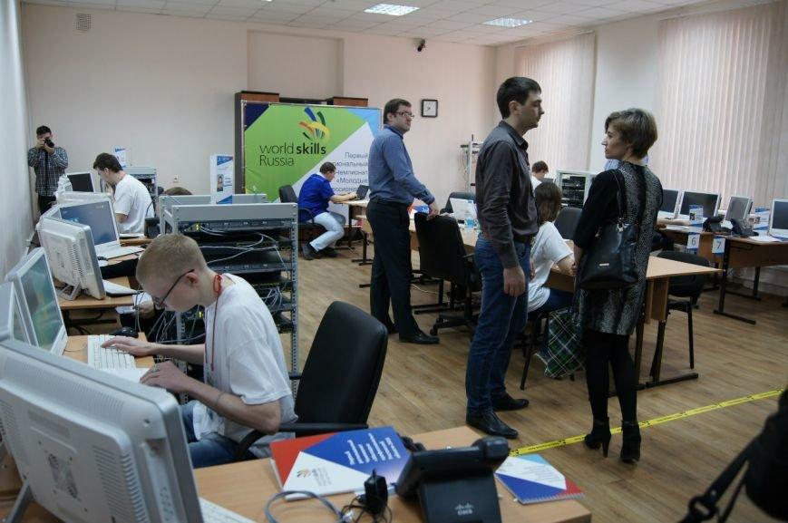 В Ростове проходят соревнования WorldSkills среди сисадминов (фото) - фото 5