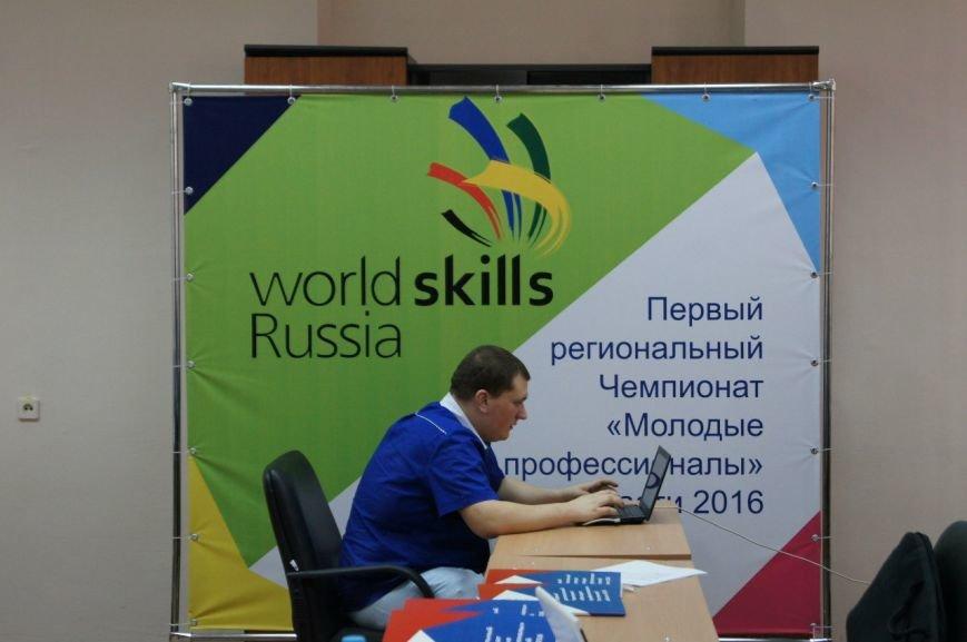В Ростове проходят соревнования WorldSkills среди сисадминов (фото) - фото 3