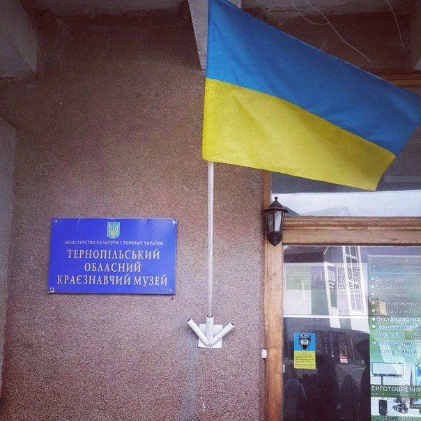 Студентки ДонНТУ Красноармейска приняли участие в построении конструктивного диалога между молодежью разных регионов Украины (фото) - фото 4