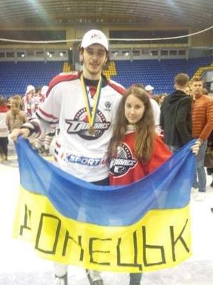 «Вперед, «Донбасс»! Вперед, родной! Мы за тебя стоим стеной!» - студенты ДонНТУ Красноармейска посетили Чемпионат Украины по хоккею (фото) - фото 13