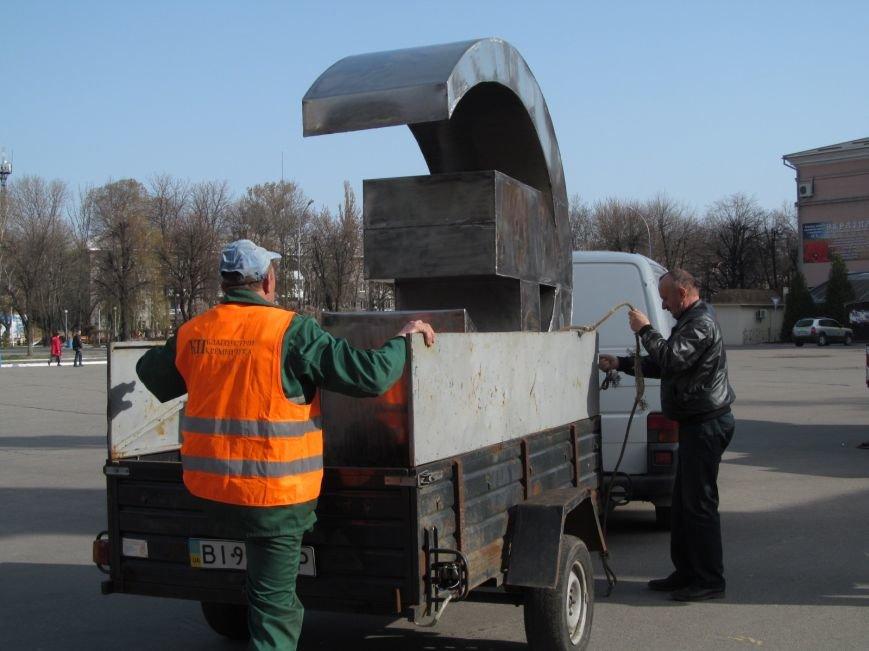 В Кременчуге сняли «серп и молот» на площади Независимости (фото и видео), фото-5