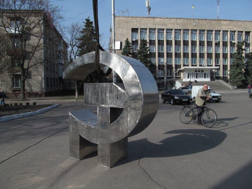 В Кременчуге сняли «серп и молот» на площади Независимости (фото и видео), фото-4
