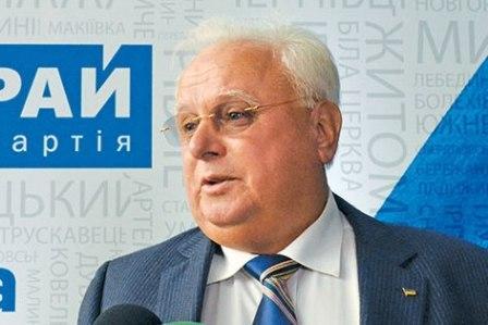 Заместитель председателя Черниговской облрады задекларировал зарплату ниже прожиточного минимума (фото) - фото 3