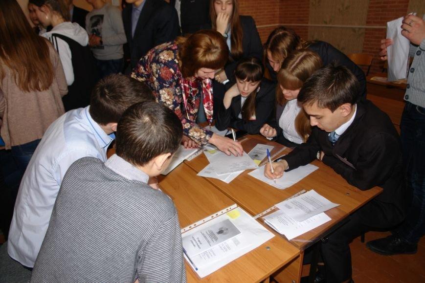 Виталий Минаков провел студенческий форум «Вместе против наркотиков» (фото) - фото 2