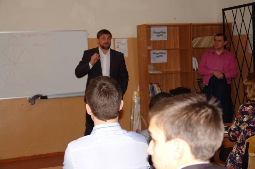 Виталий Минаков провел студенческий форум «Вместе против наркотиков» (фото) - фото 3