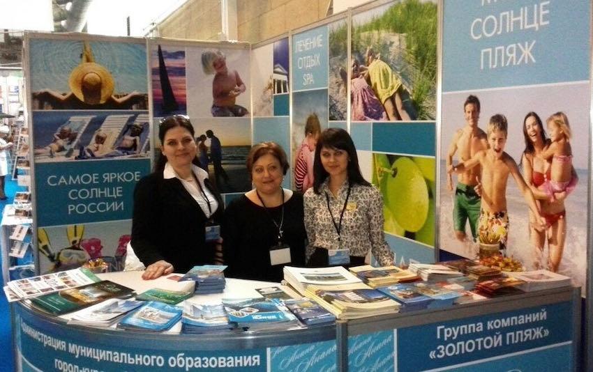 Анапа участвует в международной турвыставке в Красноярске (фото) - фото 1