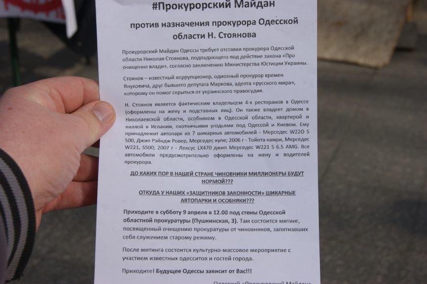2b7ce90c0ad4e4dd06e22cab0f480a84 Прокурорский майдан в Одессе оброс баррикадами: Его защитники облачились в бронежилеты