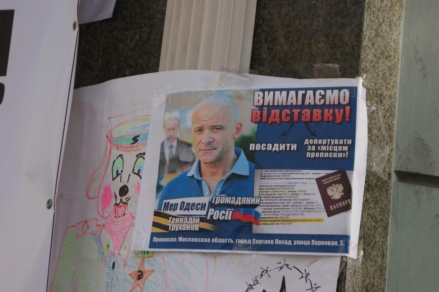 f3eeae4f4d4a3219fe356d6262170533 Прокурорский майдан в Одессе оброс баррикадами: Его защитники облачились в бронежилеты
