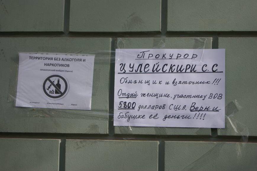fc506fc2ec49a55f6bdaf9bc3357b5af Прокурорский майдан в Одессе оброс баррикадами: Его защитники облачились в бронежилеты