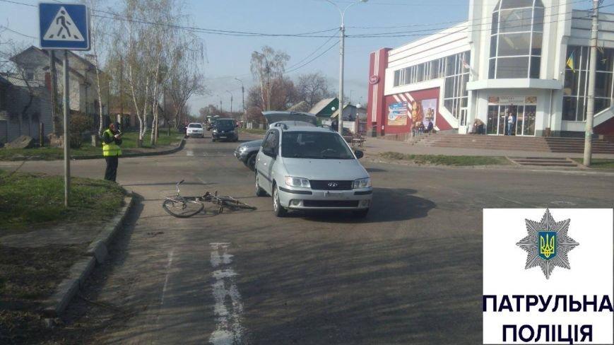 """У Черкасах водій """"Hyundai"""" збив велосипедиста (ФОТО), фото-1"""