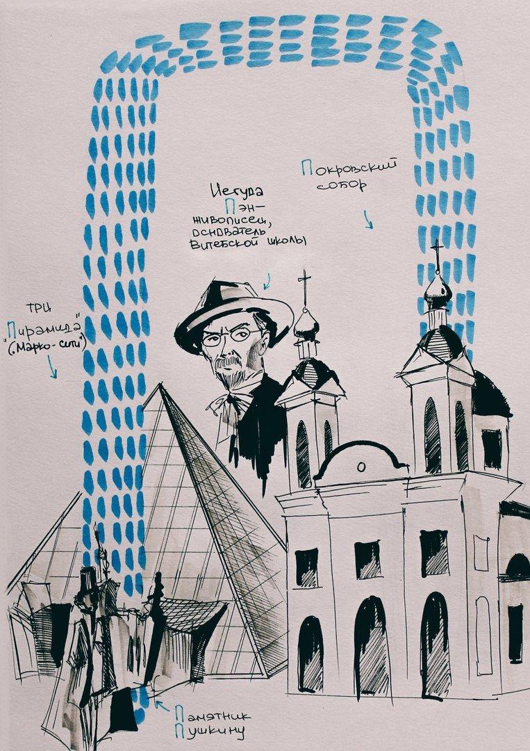 «А - Амфитеатр, О - Ольгерд». Как художник Тома Прокофьева придумала и нарисовала «Витебский алфавит» (фото) - фото 7