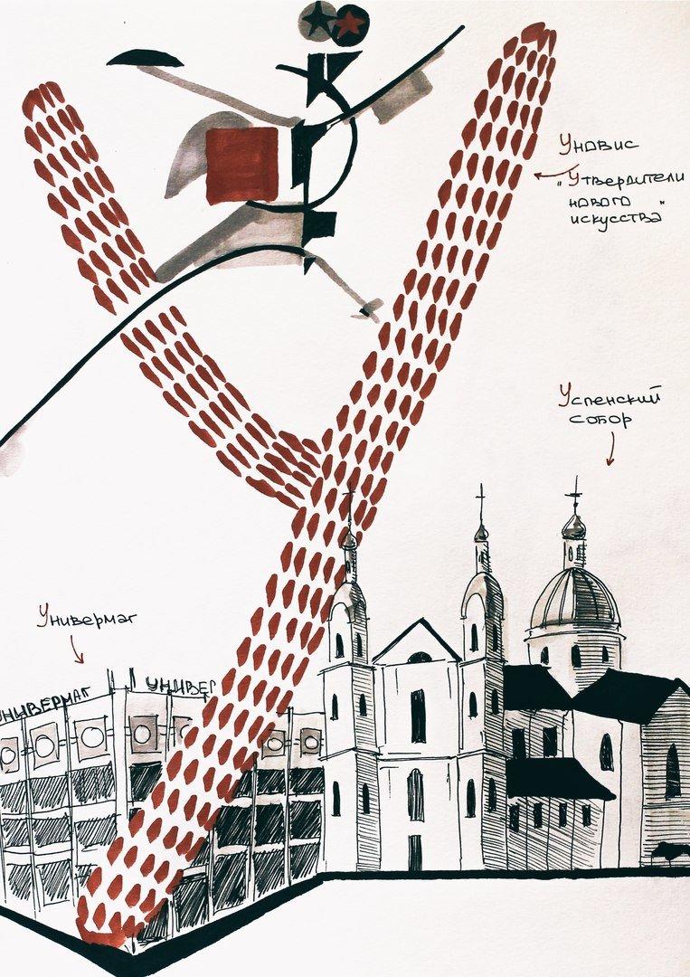 «А - Амфитеатр, О - Ольгерд». Как художник Тома Прокофьева придумала и нарисовала «Витебский алфавит» (фото) - фото 5