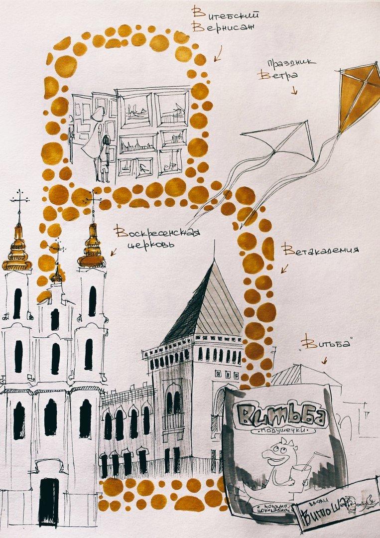 «А - Амфитеатр, О - Ольгерд». Как художник Тома Прокофьева придумала и нарисовала «Витебский алфавит» (фото) - фото 4