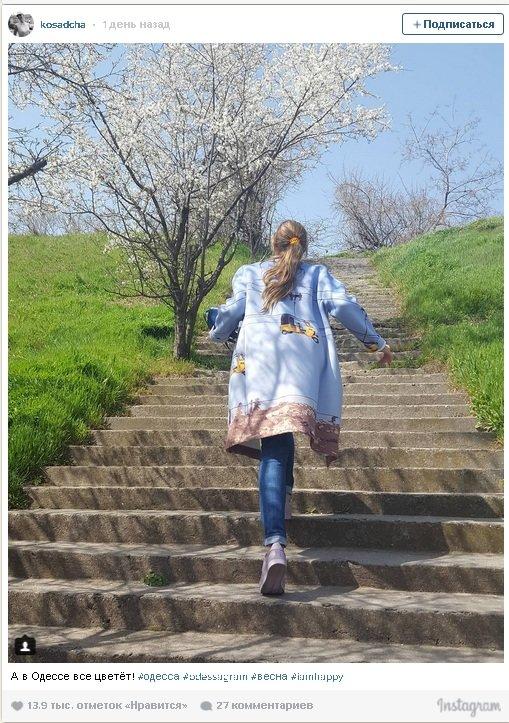 Главная модница Украины проехалась на одесской канатке (ФОТО) (фото) - фото 1
