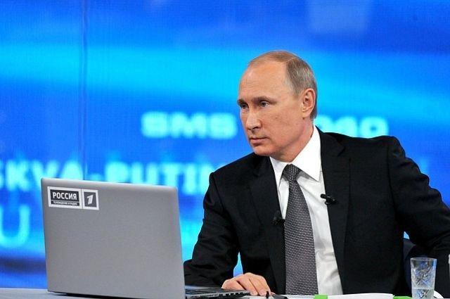 14 апреля в 14 раз пройдет «прямая линия» с Владимиром Путином (фото) - фото 1