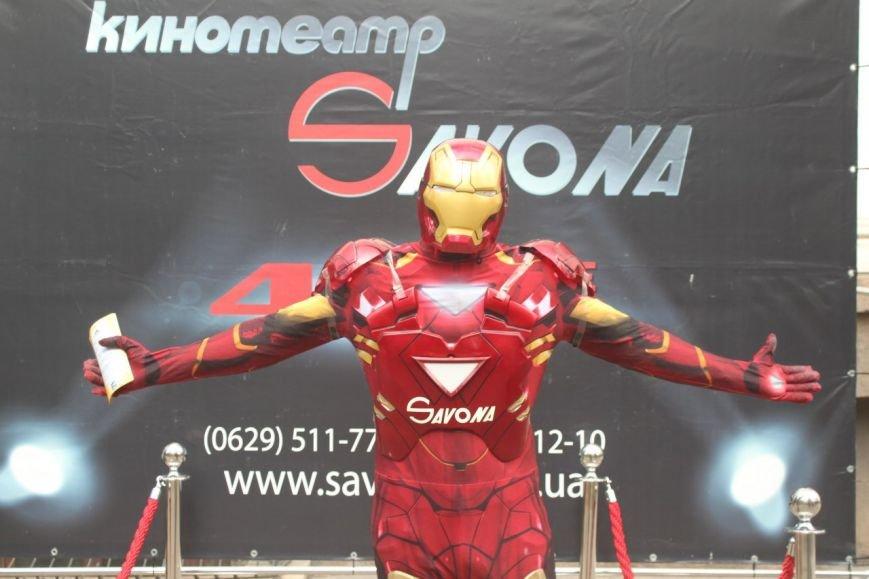 12 апреля самому лучшему кинотеатру города «Savona» исполняется 3 года! (фото) - фото 1