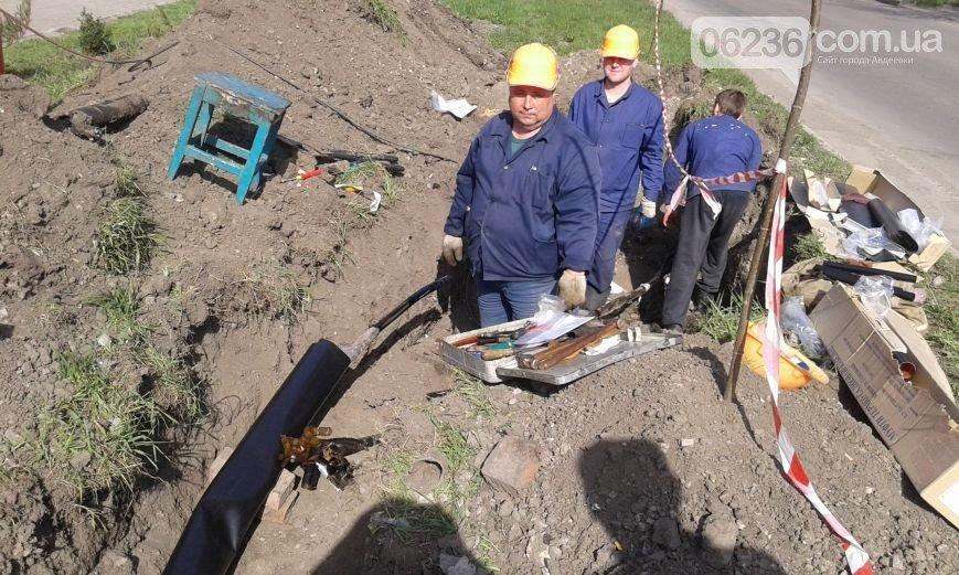 Авдеевский РЭС ведет ремонтные работы (фото) - фото 1