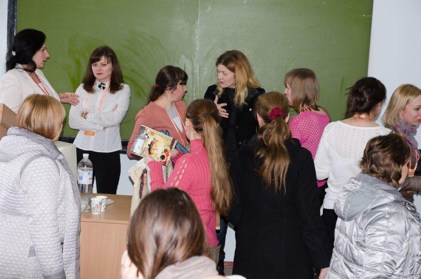 В Днепропетровске прошел фестиваль