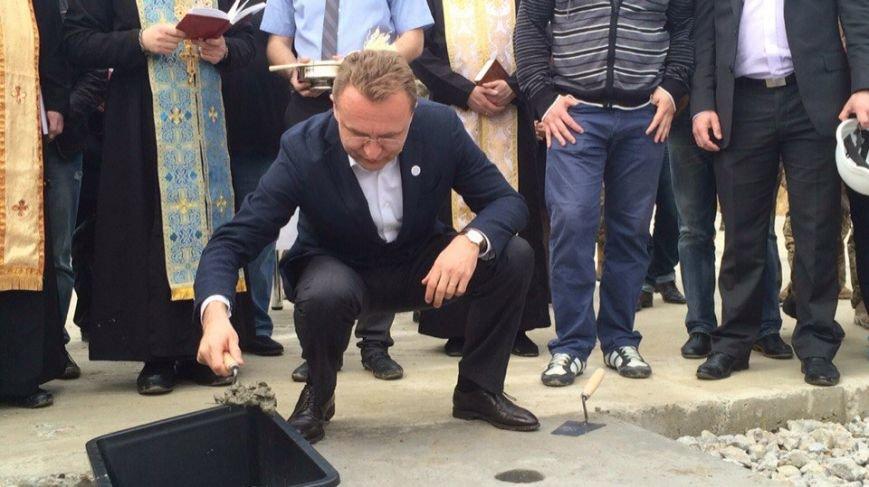 У Львові заклали капсулу в фундамент будинку для учасників АТО (ФОТО) (фото) - фото 2