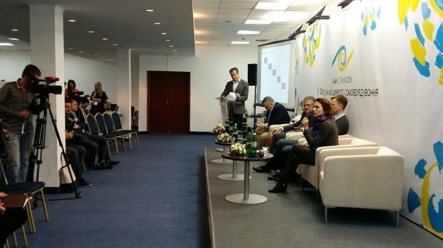 У Львові триває другий день Форуму місцевого самоврядування: останні подробиці (ФОТО) (фото) - фото 1
