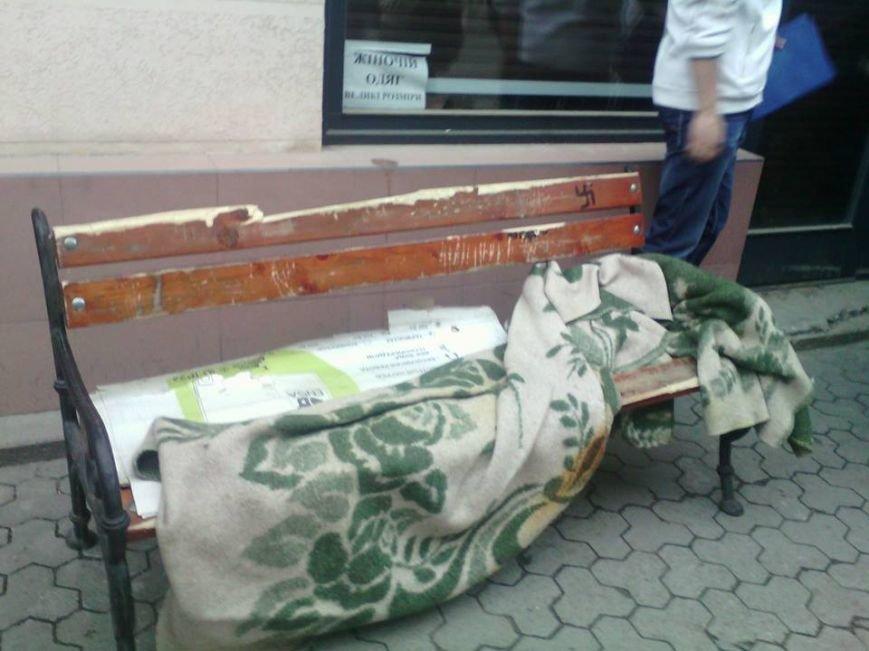 У центрі Ужгорода