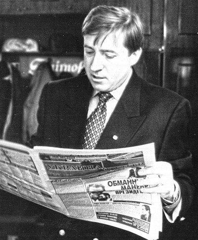 Як виглядав В'ячеслав Вікторович Грозний у 80-х роках? (ФОТО) (фото) - фото 1