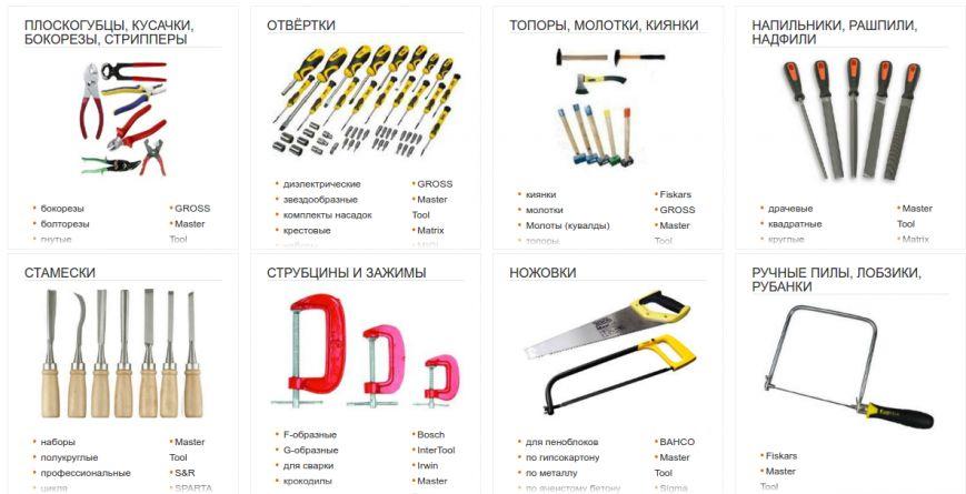 Отвертки: инструмент для профессионалов и домашних мастеров, фото-2