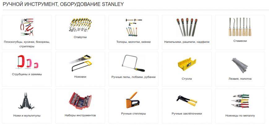 Ручной инструмент Stanley (фото) - фото 2