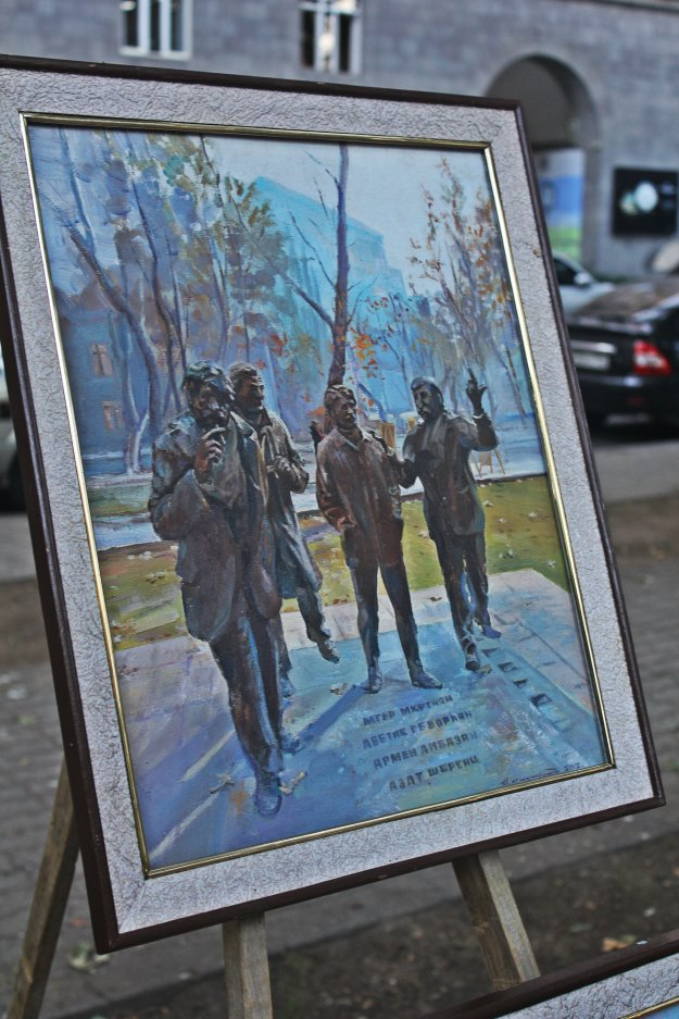 Весена в центре города: Парк им. М. Сарьяна (фото) - фото 2