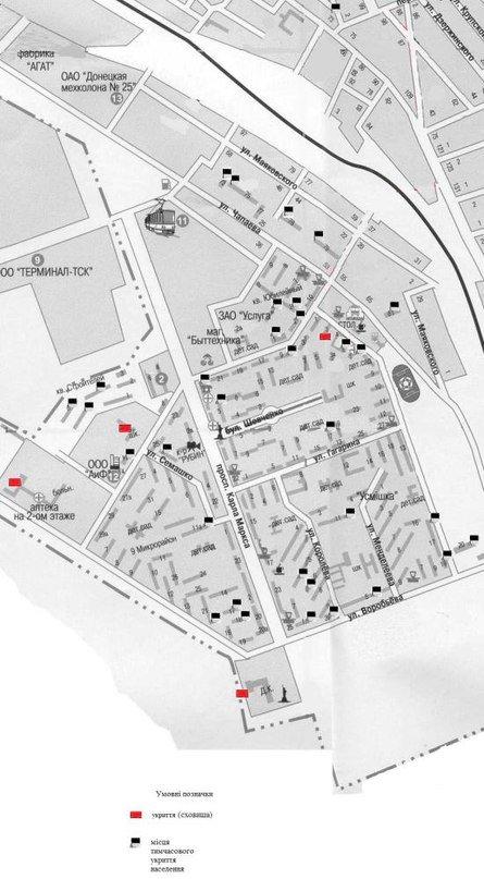 Для жителей Авдеевки составлена карта размещения временных укрытий населения (фото) - фото 1