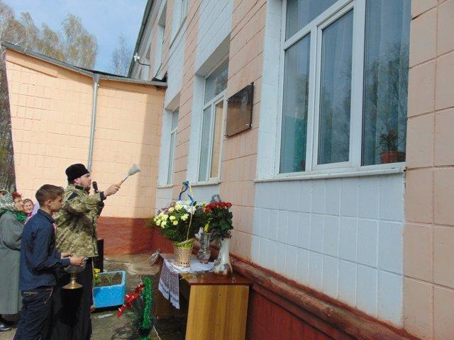 На Рівненщині увіковічнили пам'ять про загиблого в АТО земляка (фото) - фото 3