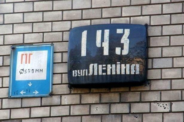 59_main_ukr