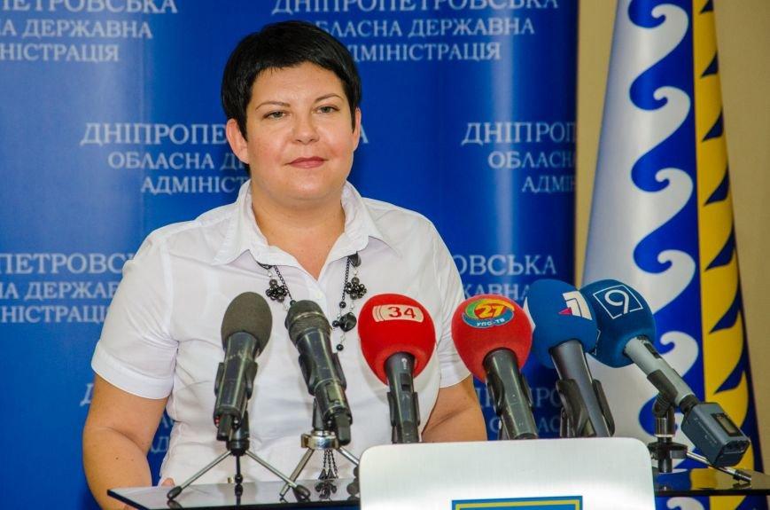 В Днепропетровской ОГА бизнесменам рассказали о новых возможностях Prozorro (ФОТО) (фото) - фото 1