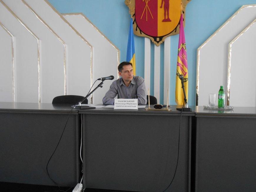 Создание ОСМД в Днепродзержинске: вопросов больше, чем ответов (фото) - фото 1