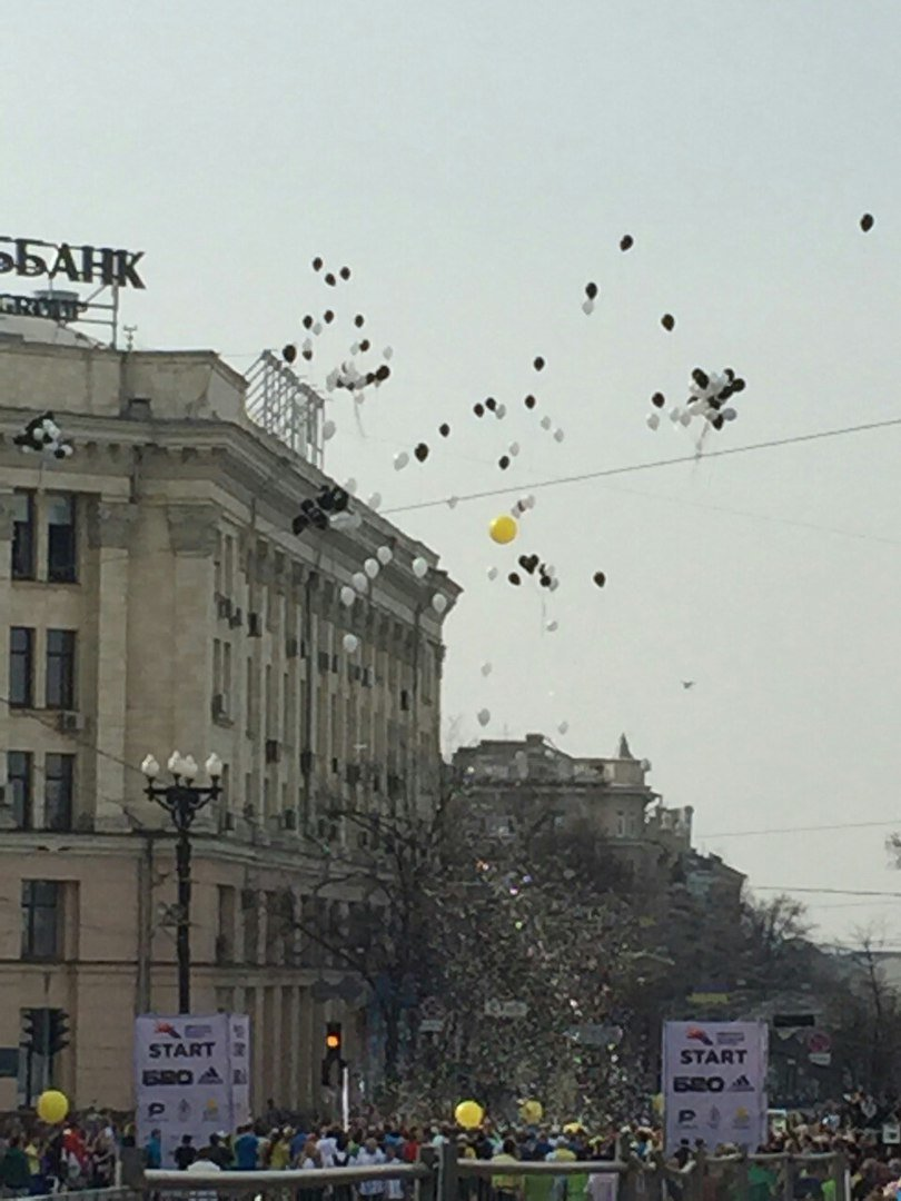 В Харькове стартовал Международный Марафон (ФОТО) (фото) - фото 1