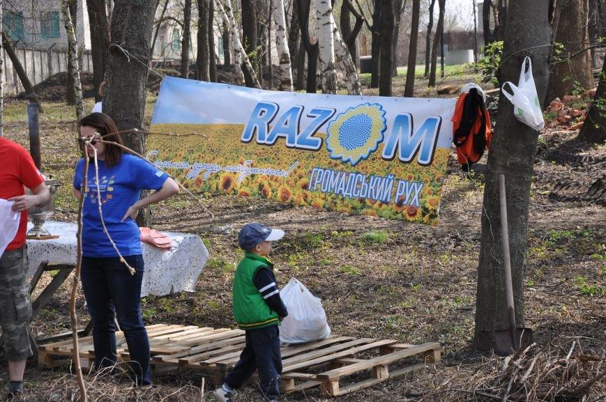 Краматорск присоединился к всемирной акции «Дерево мира», фото-2