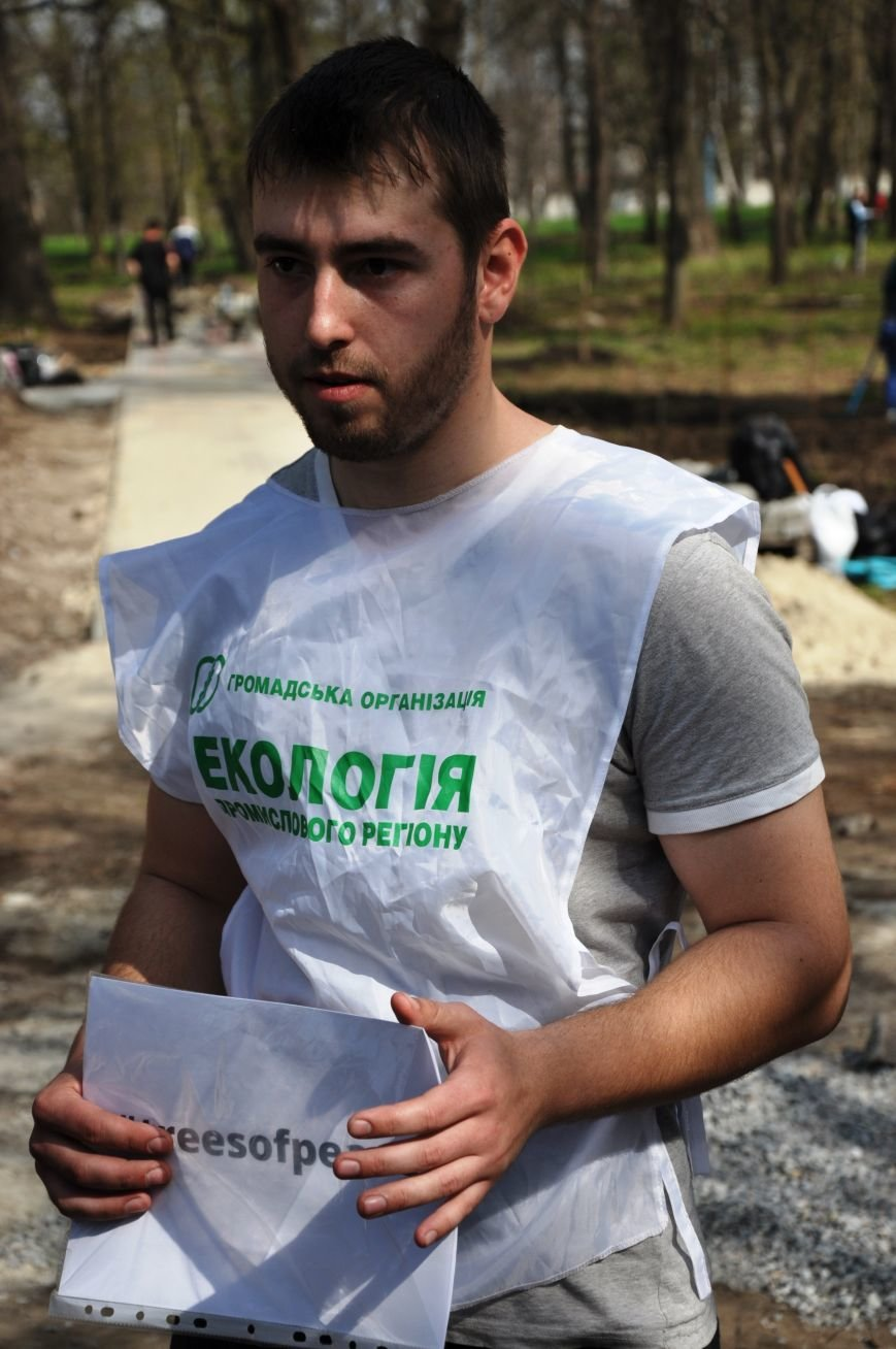 Краматорск присоединился к всемирной акции «Дерево мира», фото-3