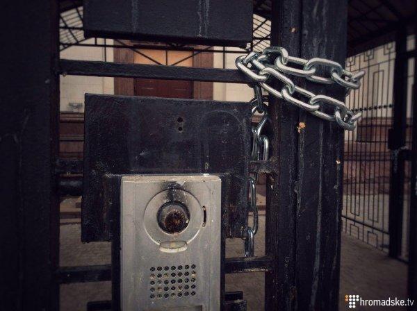 В Киеве возле посольства России прошла акция в поддержку украинских политзаключенных (ФОТО) (фото) - фото 1
