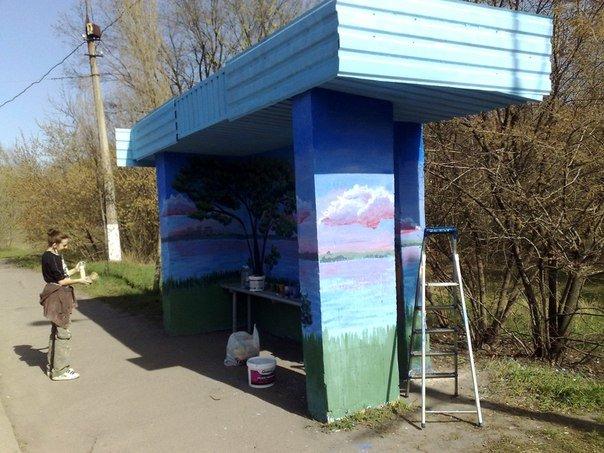На макеевской остановке появился пейзаж (фотофакт) (фото) - фото 1