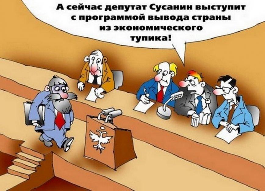 Депутаты Саратовской думы в Балаково обсуждали закон, который упростит строительство (фото) - фото 1