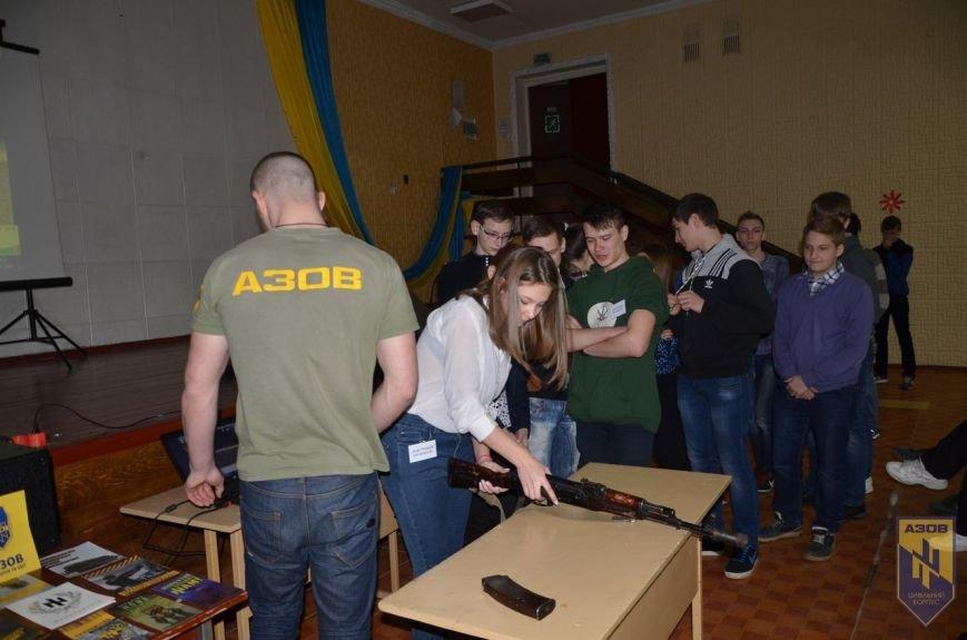 В Северодонецке состоялись уроки мужества для учащейся молодежи (ФОТО) (фото) - фото 1