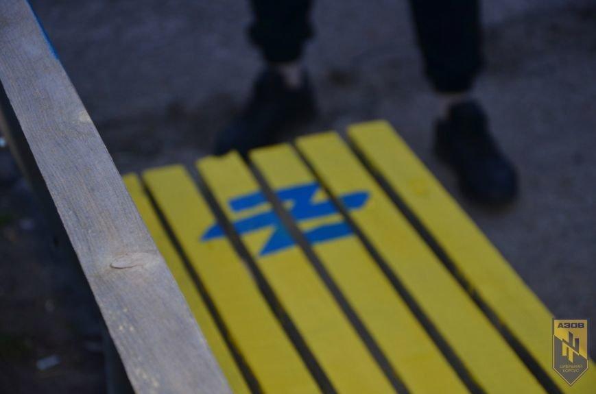 В городском парке Северодонецка состоялась эко-акция (ФОТО) (фото) - фото 1